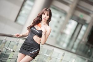 sexy korean girl picture